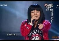 中国好声音刘雅婷的微博 17岁刘雅婷瘦的时辰样子照片