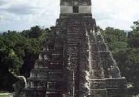 玛雅文明一向是天下上最大的一个谜